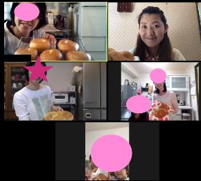 【ご感想】ベーグル特有の照りや食感が出る ポイント!