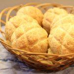 あなたのパンは「もう要らない」と家族に思われていませんか?