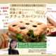 市販パンをやめるだけ。〜家族に優しいナチュラルパン作り〜レシピ付き    電子書籍